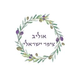 לוגו בעברית