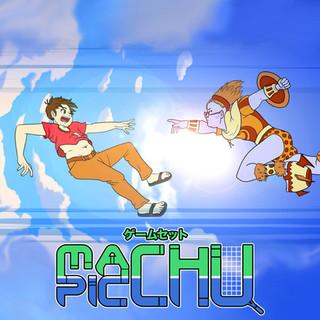 Gemusetto Machu Picchu | adult swim