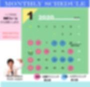 110101月カレンダー.jpg