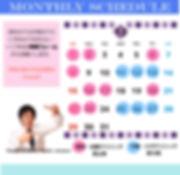 110112月カレンダー.jpg