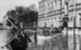 НАВОДНЕНИЕ В ПЕТРОГРАДЕ В 1924 ГОДУ