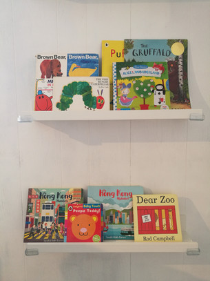 The Kids' Reading Corner