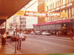 Gheorghe Zamfir street banner in Sidney