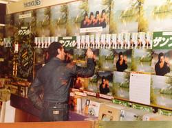 Vinyl's on stands in Japan