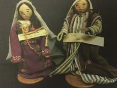 Iranian Dolls- Maker Unknown