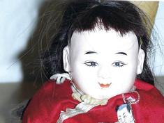 Ichimatsu Japanese Doll- Unknown Maker