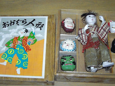 Japanese Doll with Masks –Kimport Doll Company