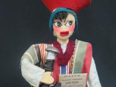 Peru- Cuzco Region Doll-Unknown Maker