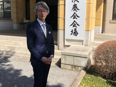 天皇陛下御即位30年記念春季雅楽特別演奏会