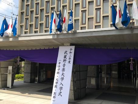 武蔵野音楽大学入学式