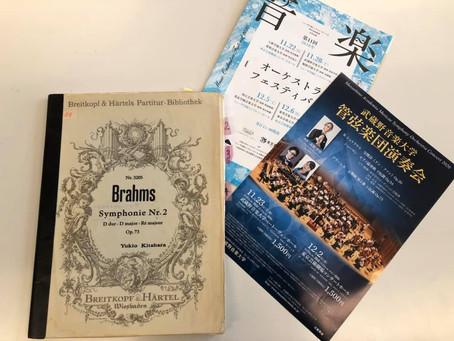 武蔵野音楽大学管弦楽演奏会