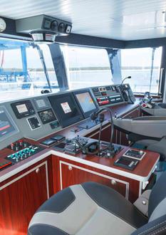 Catamaran console