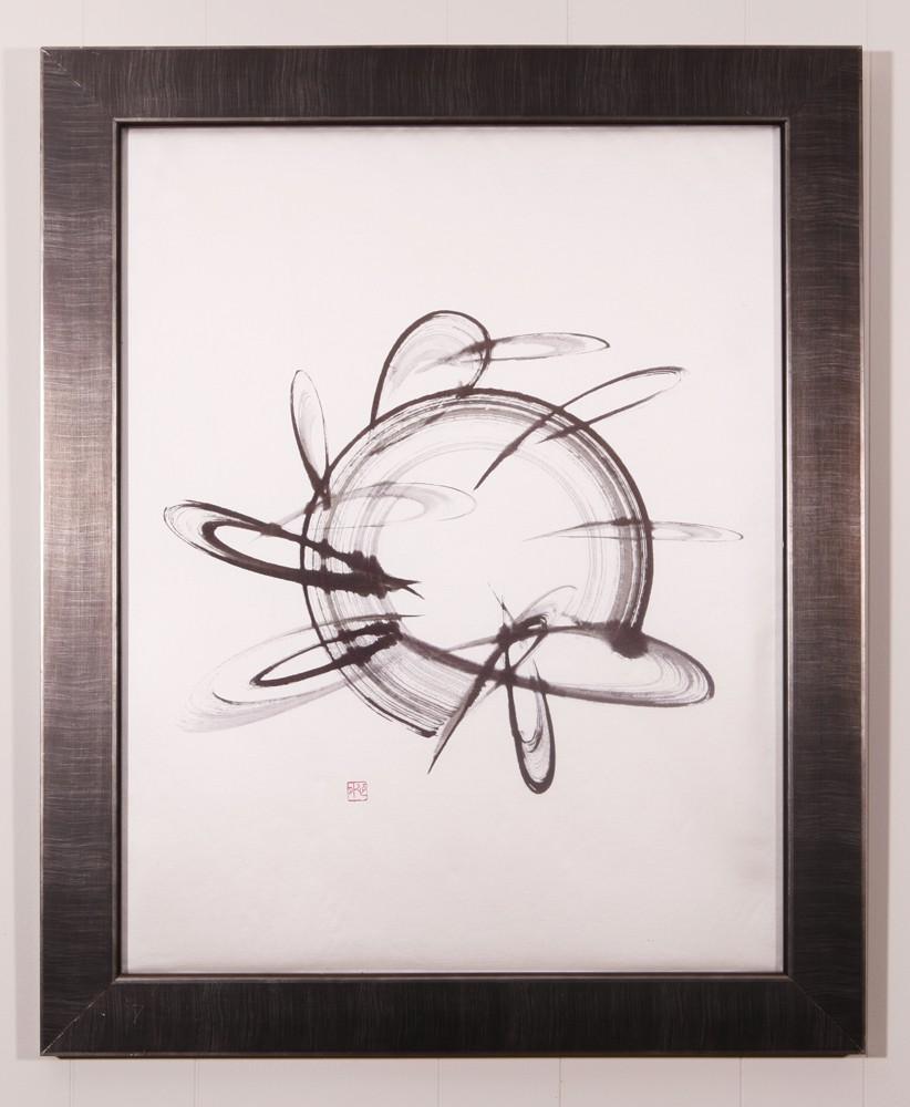 Silver Color Wooden Frame