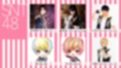SNT48サムネ.jpg