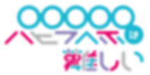papipupepo_logo_color.png