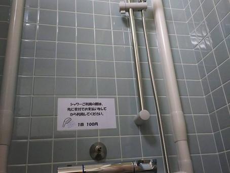 シャワーのご案内🚿