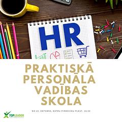 Praktiskā_HR_skola.png
