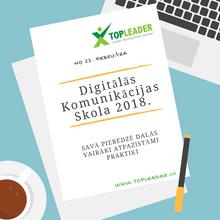 Digitālās komunikācijas skola 2018.