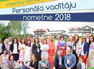 Personāla vadītāju nometne (HR Nometne 2018)