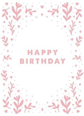 happy-birthday-border.jpg