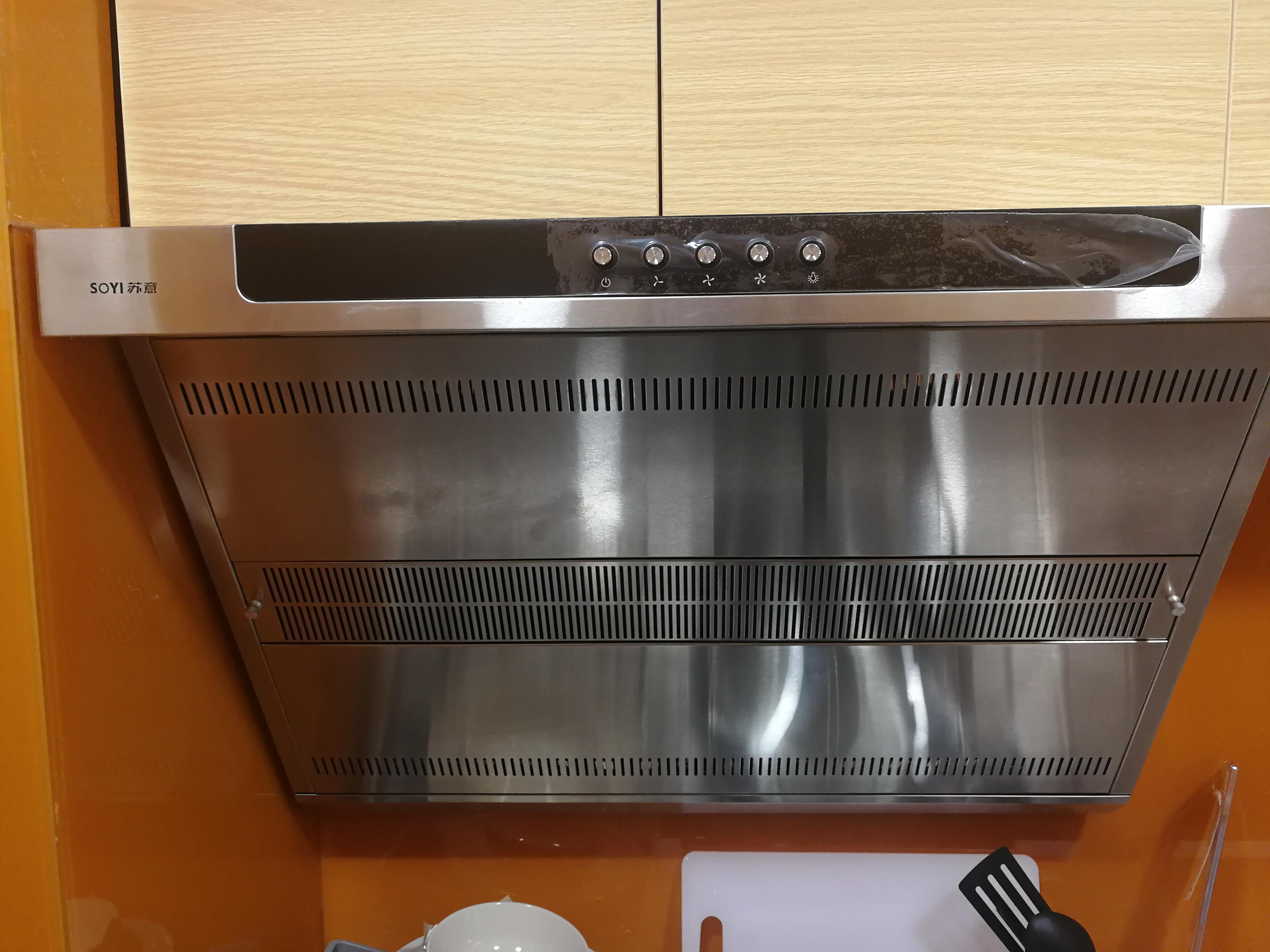 Appliances 4