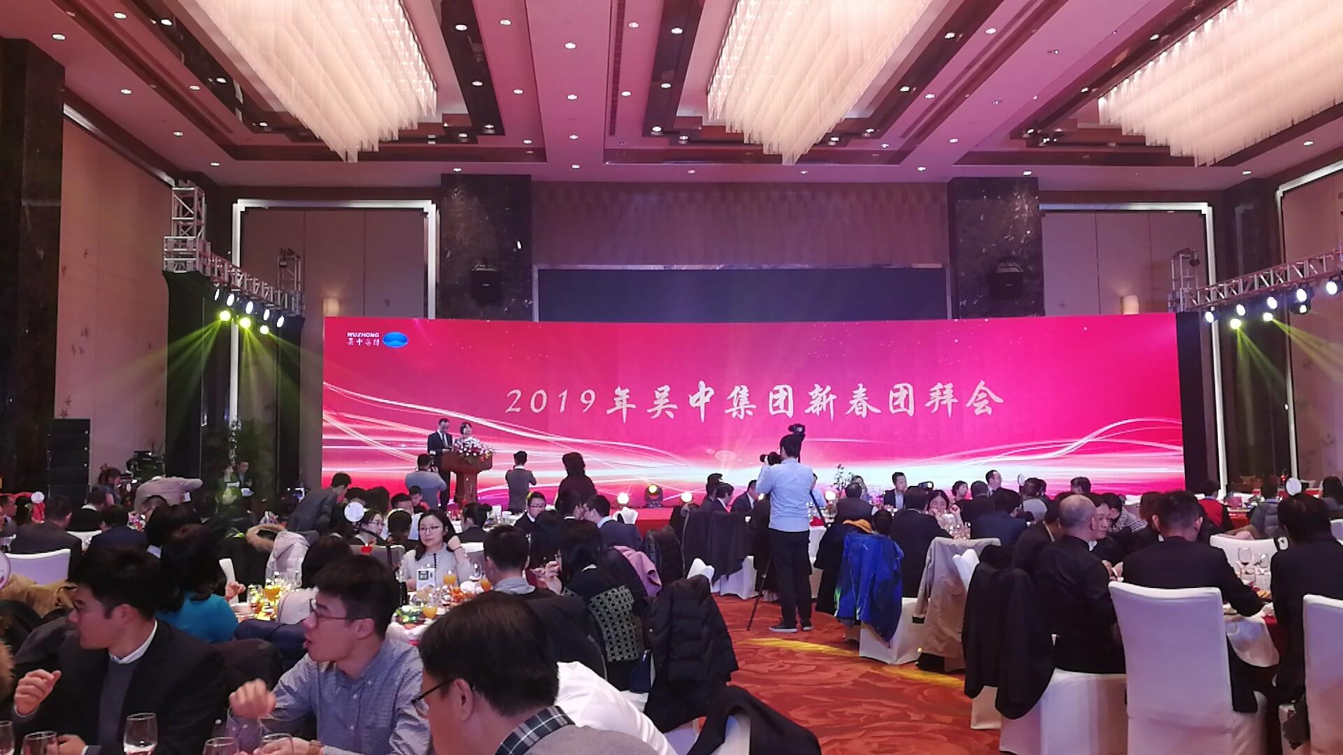 WeChat Image_20190124130844