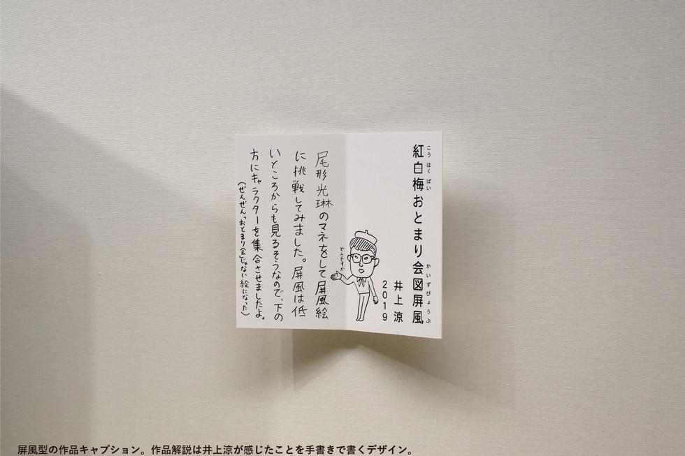 アートボード 15.jpg