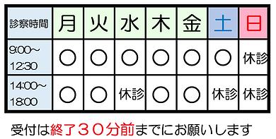 スクリーンショット 2021-06-06 22.53.06.png