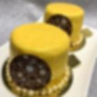 Mango Passion Cake.jpg