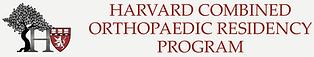 Harvard Sports Medicine