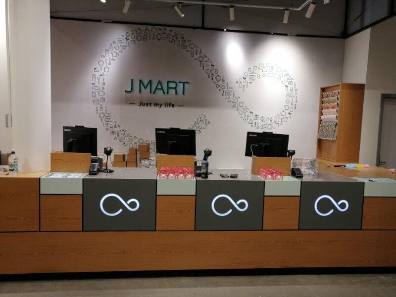 J Mart (9).jpg