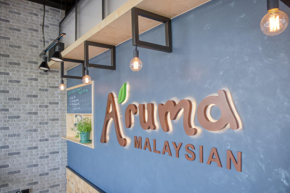 A'ruma Malaysian (12).jpg