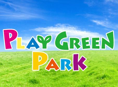 プレイグリーンパークのご紹介