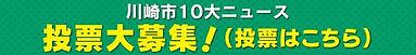kawasaki10_main2.jpg