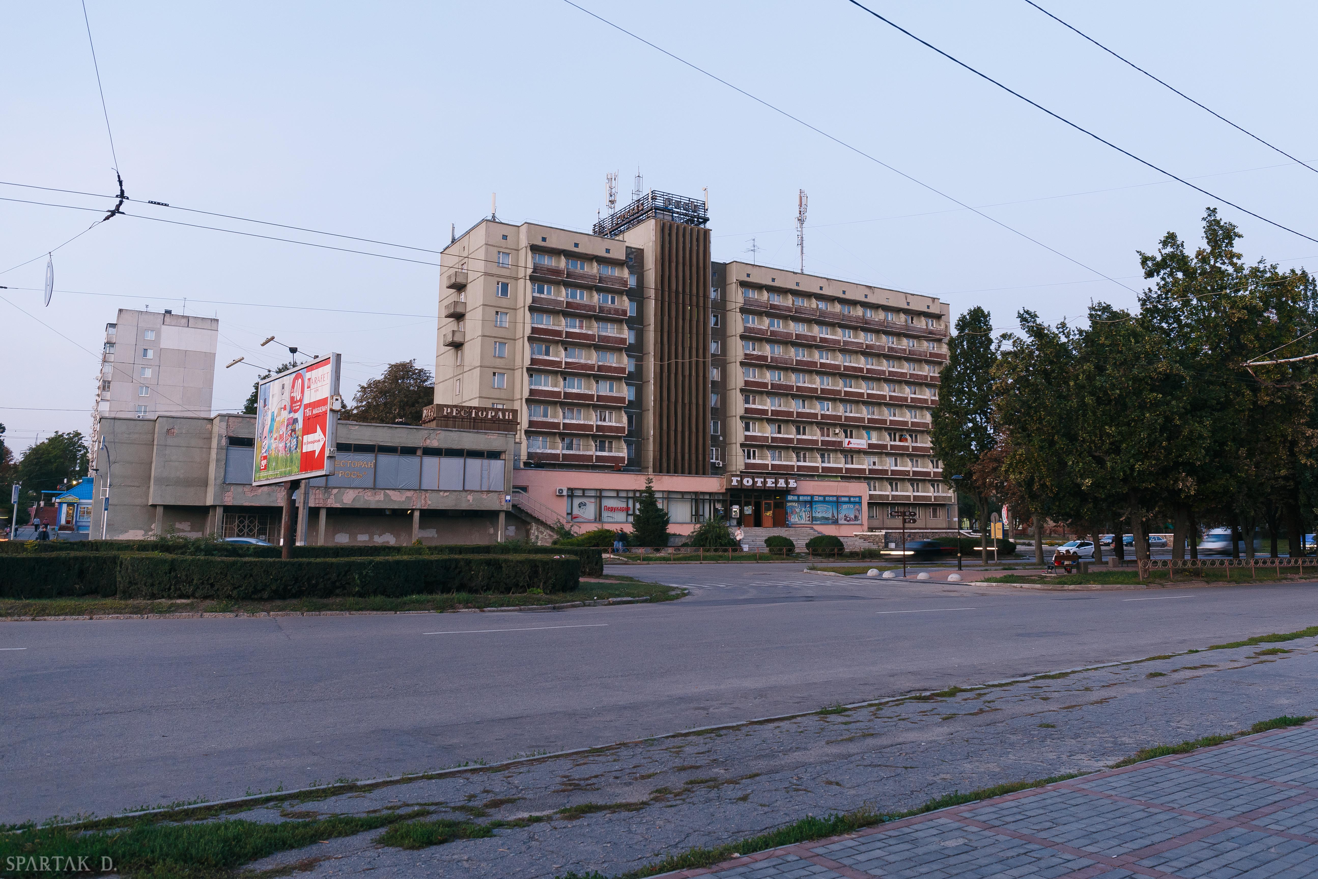 Рось-2