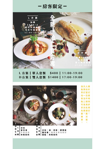 2019.6新菜單-06.jpg