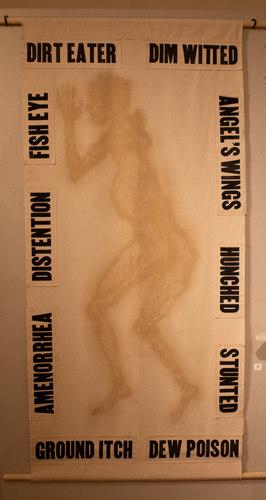 Gene/Cess Pool by Stuart Robinson