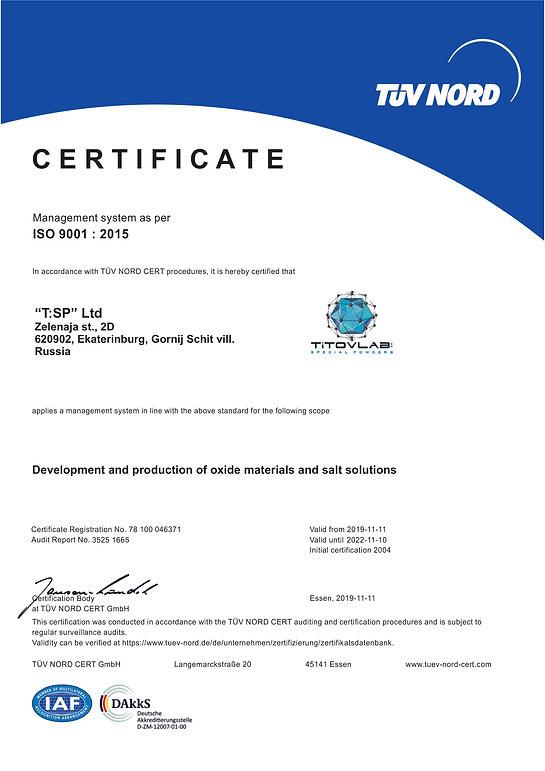 046371 TSP LTD. EN.jpg