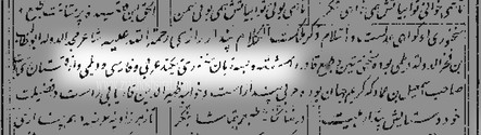 The Tadhkirat Shuara (Samarqandi, Brown 1901)