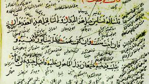 Old Gilaki Manuscripts