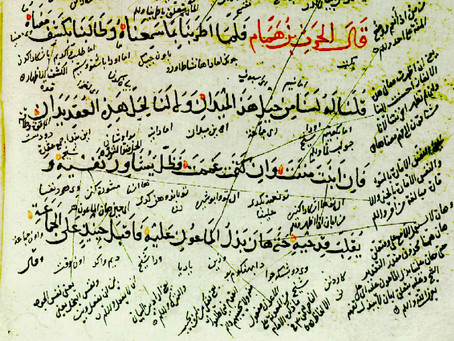 Old Gilaki Manuscripts