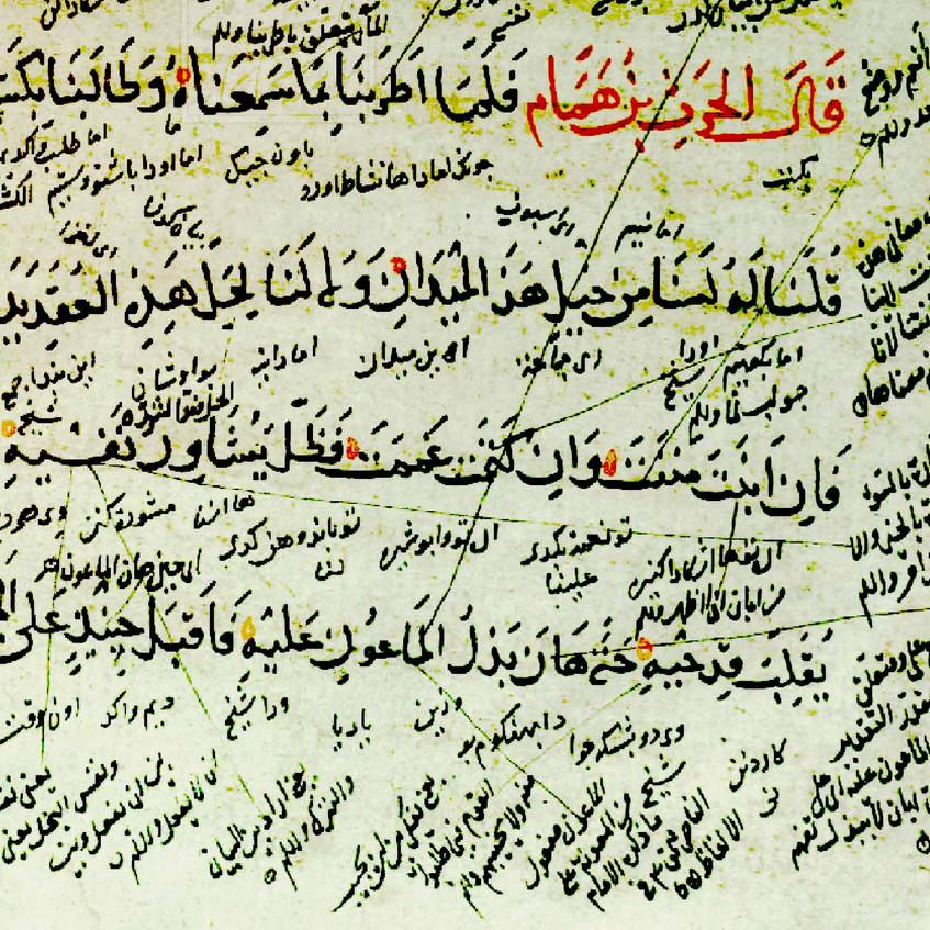 Gilaki translation of Maqamat-e Hariri (Malek Museum)