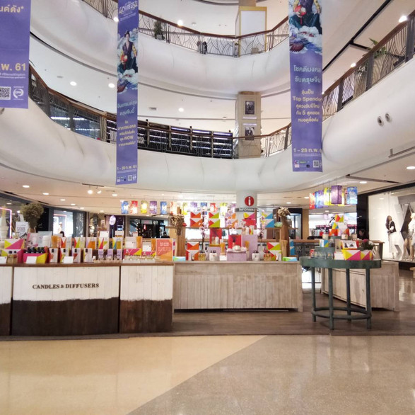 Central Plaza Udon Thani 1st Floor
