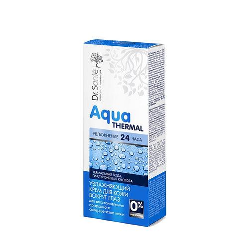 """Dr.Sante Aqua Thermal"""" Увлажняющий крем для кожи вокруг глаз"""
