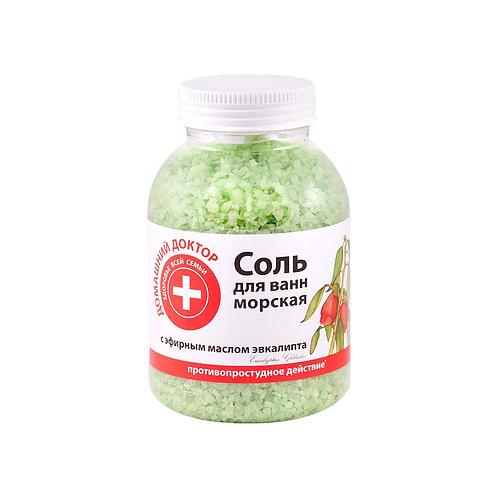 Соль с эфирным маслом эвкалипта