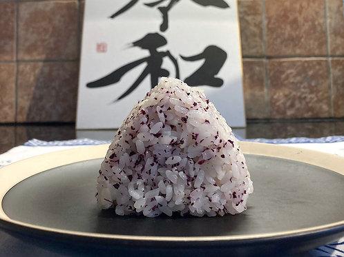 Yukari (Shiso)
