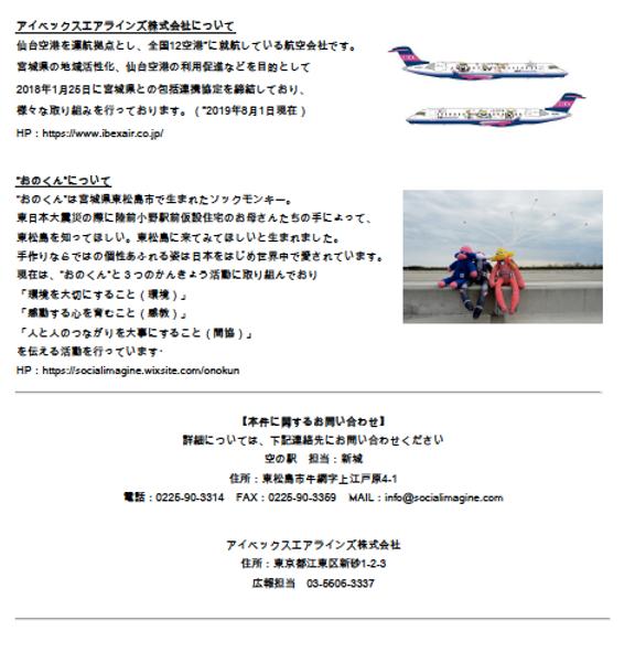 スクリーンショット 2019-08-01 15.10.02.png