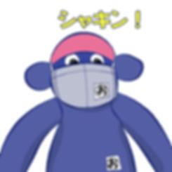 おのくんマスク .jpg