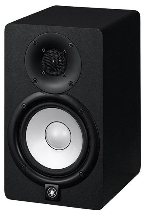 Yamaha HS5 Monitoring (la pièce)