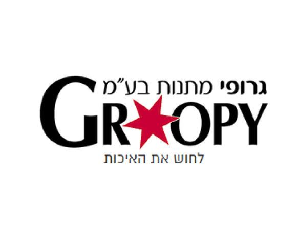 gropy_2.jpg